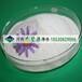 供应温州纯水制备用聚合氯化铝白色喷雾式聚合氯化铝厂家直销
