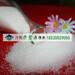 供应河源陶瓷厂污水处理用聚丙烯酰胺絮凝剂实验流程及批发价格