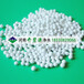 包頭供應抗壓耐磨活性氧化鋁吸附劑空分廠用活性氧化鋁主要作用