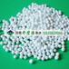 供應烏海活性氧化鋁除氟劑吸氟容量高活性氧化鋁廠家直銷