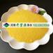 益陽印刷廠污水處理用聚合氯化鋁降低COD用聚合氯化鋁使用方法