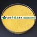 滄州自來水廠用聚合氯化鋁國標30含量聚氯化鋁銷售價格