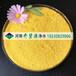 咸陽泳池水凈化用混凝劑沉淀澄清用聚合氯化鋁使用特性
