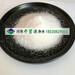 嘉兴制革厂污水处理用30离子度阳离子聚丙烯酰胺技术工艺
