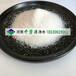 臺州供應聚丙烯酰胺污水處理劑高分子絮凝劑聚丙烯酰胺廠家直銷