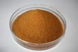 龙岩造纸厂用聚合氯化铝高效净水剂聚合氯化铝混凝沉淀杂质