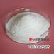 潍坊化工厂污水处理剂聚丙烯酰胺使用特性絮凝剂聚丙烯酰胺