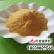 新余印染污水脱色除磷用聚合硫酸铁固体粉状聚合硫酸铁使用说明