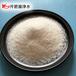 唐山生活污水壓泥用陽離子聚丙烯酰胺脫水劑聚丙烯酰胺廠家