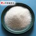 長沙冶煉金屬廢水處理用聚丙烯酰胺絮凝沉淀劑工藝流程