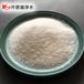 岳陽制革廢水處理用聚丙烯酰胺PAM絮凝沉淀劑聚丙烯酰胺使用方法
