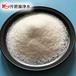 九江凈水絮凝劑陰陽離子聚丙烯酰胺有機高分子PAM廠家直銷