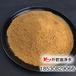 福州工业循环水处理用聚合氯化铝絮凝剂沉淀澄清聚合氯化铝用途