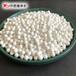 莆田制氧机用活性氧化铝原生球吸附剂干燥剂氧化铝球现货供应