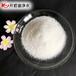 衢州洗沙場廢水處理用聚丙烯酰胺絮凝劑聚丙烯酰胺陰離子廠家