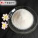 莆田石墨废水处理用聚丙烯酰胺絮凝剂工业级聚丙烯酰胺厂家