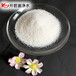 邵陽油墨廢水用聚丙烯酰胺絮凝劑污水沉淀劑聚丙烯酰胺使用方法