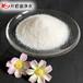 鞍山陽離子聚丙烯酰胺處理生活污水脫水劑聚丙烯酰胺價格