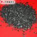 鎮江電廠水過濾果殼活性炭800碘值高效吸附劑果殼活性炭廠家