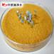 嘉興電廠水處理聚合氯化鋁絮凝劑30%聚合氯化鋁銷售價格