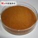 福州造纸废水用聚合氯化铝国标25%聚合氯化铝价格及用途