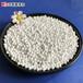 無錫水廠用活性氧化鋁除氟劑水處理凈化活性氧化鋁市場價格