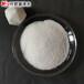 忻州磷化廢水用聚丙烯酰胺絮凝劑污水沉淀劑聚丙烯酰胺用途