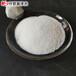 衡陽重金屬廢水用聚丙烯酰胺PAM凈水絮凝劑聚丙烯酰胺使用方法
