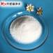 湘潭包裝印刷廢水用聚丙烯酰胺脫色絮凝劑聚丙烯酰胺廠家