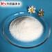 永州養牛場廢水用聚丙烯酰胺脫色絮凝劑聚丙烯酰胺使用方法