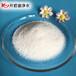 益陽鋼廠污水用聚丙烯酰胺工業級絮凝劑聚丙烯酰胺使用方法