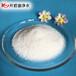 株洲化工廠水處理用聚丙烯酰胺助凝劑聚丙烯酰胺使用性能