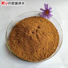 武汉肉类加工废水用聚合氯化铝混凝剂聚合氯化铝投加比例图片