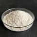 酒泉環氧地坪用石英砂濾料40-70目天然石英砂粉供應價格