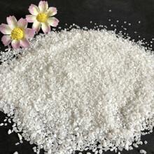 淄博三层滤池用石英砂滤料天然水洗99%石英砂供应价格图片