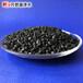 供應滁州電廠水處理用無煙煤濾料規格1-2mm無煙煤價格