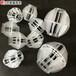 蘭州多面空心球比表面積大廢氣凈化塔多面空心球填料型號