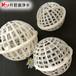 供應孝感生物掛膜懸浮球填料直徑100mm懸浮球批發價格