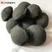 供应金华皮革废水用铁碳填料脱色除磷铁碳填料型号