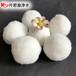 武威電廠水過濾纖維球濾料吸附除油改性纖維球供應廠家