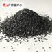 供應慶陽廢氣處理用椰殼活性炭600碘值椰殼活性炭價格優惠