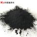 張掖生活污水凈化用粉狀活性炭脫色率高粉狀活性炭用途廣泛