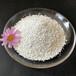 長治電鍍廢水處理用氨氮去除劑降COD用氨氮去除劑用途