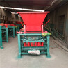 直销多功能小型移动式免烧砖机半自动水泥空心砖机水泥砌块砖机