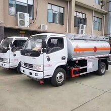 5吨油罐车全国包上户可分期