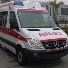 西宁救护车长途收费#西宁救护车出租公司图片