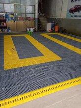 洗車房塑料拼接格柵地板免挖溝加厚地格柵汽車美容地板圖片