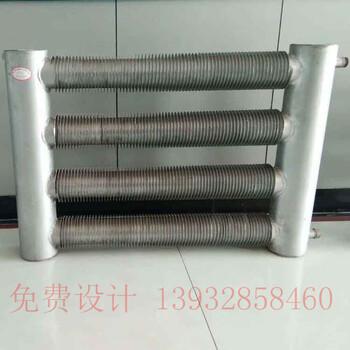 光排管散热器型号D108-3000-4和林格尔热水型