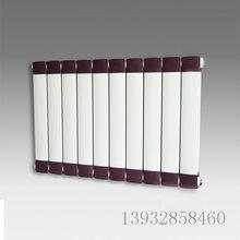 铜铝复合散热器防熏墙暖气片落地壁挂式集中供暖散热器暖气片