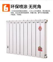 暖气片铜铝复合暖气片地暖系统锅炉壁挂炉家用水暖暖气采暖系统